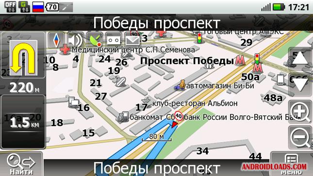 Новые карты 2016 на навигатор гармин скачать бесплатно