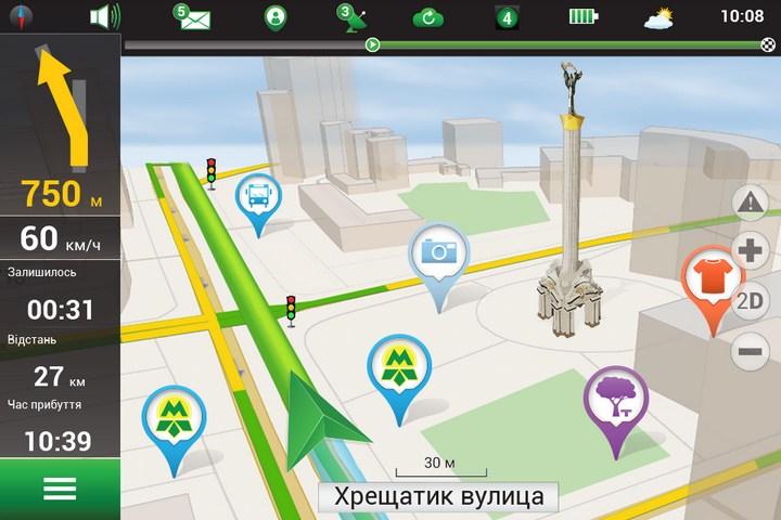 Скачать Карту Украины Для Навител 2017 - фото 3