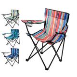 Раскладное кресло Aksetech Comfort Green 50x50x80см