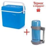 Термобокс Campingaz Isotherm Extreme Cooler 17 л + термос Кемпинг 1,5 л
