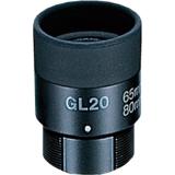 Окуляр Vixen GL20