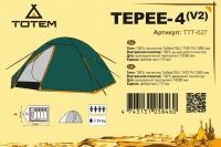 Палатка Totem Tepee 4 (v2)