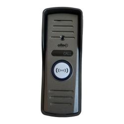 Домофон OLTEC LC-311