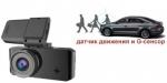 Видеорегистратор Celsior DVR X-TOUCH GPS