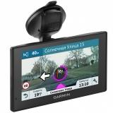 GPS-навигатор автомобильный Garmin DriveAssist 51 LMT