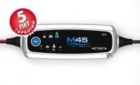 Интеллектуальное зарядное устройство CTEK M45