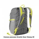 Рюкзак городской Granite Gear Champ 29 Black
