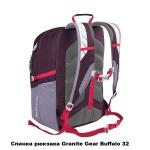 Рюкзак городской Granite Gear Buffalo 32 Black