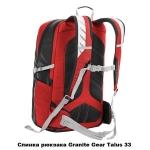 Рюкзак городской Granite Gear Talus 33 Flint/Black