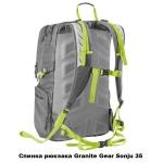 Рюкзак городской Granite Gear Sonju 35 Flint/Chromium/Neolime