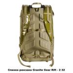 Рюкзак городской Granite Gear Rift-2 32 Flint