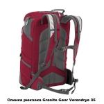 Рюкзак городской Granite Gear Verendrye 35 Harvest Red/Flint