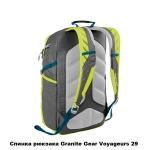 Рюкзак городской Granite Gear Voyageurs 29 Flint/Neolime/Bleumine
