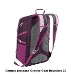 Рюкзак городской Granite Gear Boundary 30 Circolo/Flint