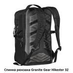 Рюкзак городской Granite Gear Hikester 32 Flint