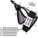 Палки для скандинавской ходьбы Vipole High Performer Carbon Top-Click QL DLX S1965