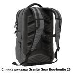 Рюкзак городской Granite Gear Bourbonite 25 Highland Peat