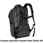 Рюкзак городской Granite Gear Esker 28 Black