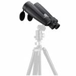Бинокль Bresser Spezial-Astro SF 15x70 WP