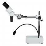 Микроскоп Bresser Biorit ICD-CS 5x-20x
