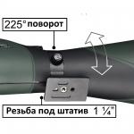 Подзорная труба Bresser Pirsch Gen II 25-75x100/45 WP