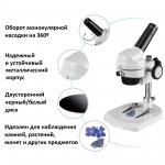 Микроскоп Bresser Junior Mono 20x Advanced