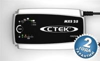 Интеллектуальное зарядное устройство CTEK Multi XS 25