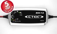Интеллектуальное зарядное устройство CTEK Multi XS 7.0