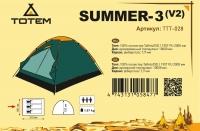 Палатка Totem Summer 3 (v2)